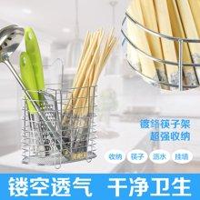 姣兰 多功能不锈钢筷子筒 沥水筷子笼 挂式 筷子架厨房餐具笼