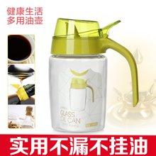 姣兰 玻璃油壶 套装防漏酱油瓶 控油壶