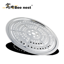 窝蜂前蜂多用蒸锅下蒸片