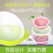姣兰 双层洗菜篮 滴水篮 塑料沥水盘