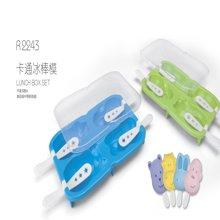 R2243兔子熊河马猴四款卡通动物棒冰盒模具可爱雪糕冰棒DIY用品