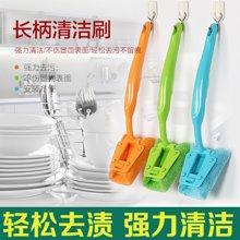 Joy Land/姣兰百洁布厨房海绵清洁刷 长柄锅刷灶台洗碗刷不沾油