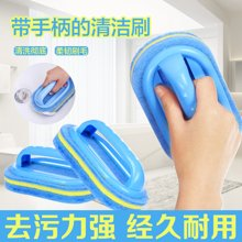 Joy Land/姣兰带手柄加厚浴缸刷 清洁刷子 卫生间用刷 厨房清洁刷