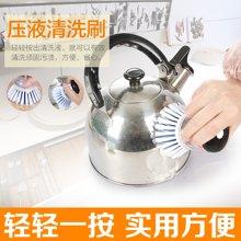 Joy Land/姣兰多功能清洁用品 自动压液洗锅刷 创意去污锅碗刷