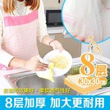 姣兰 8层家居抹布吸水不掉毛不沾油洗碗巾清洁厨房抹布