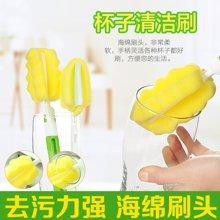 Joy Land/姣兰长柄海绵杯刷 洗杯刷 水杯子清洁刷 可替换头清洁刷