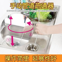 Joy Land/姣兰管道疏通器1米管道疏通器厨房卫生间管道通疏通器