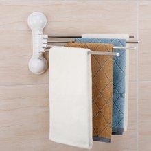 双庆强力吸盘毛巾架不锈钢毛巾架浴室吸盘毛巾架四杆毛巾架SQ-1069