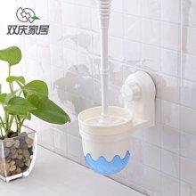 双庆卫生间吸盘厕刷 马桶刷 套装创意洗厕所刷子软毛带底座SQ-1921
