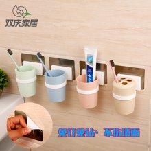 双庆吸盘式牙刷吸壁式牙刷架创意牙具架漱口杯牙刷杯套装壁挂SQ-5076