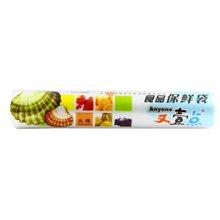 又壹点食品保鲜袋(L码)(30cm*40cm*200只)