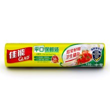 佳能RP20平口食物卷装保鲜袋点断式中号(20cm*30cm**150个)