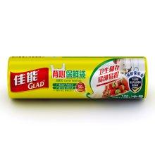 佳能CB25背心点断式食物保鲜袋中号(100个)