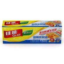 佳能HP621N密实袋25个装变色(17.8cm*20.3cm*25)