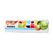 m又壹点食品保鲜袋(S码)(20cm*30cm*200只)