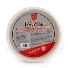 #菲尔芙安心餐碗NC3(350ml*10个)