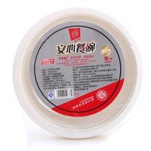 菲尔芙安心餐碗500ml(10只装)H11CK(500ml*10)