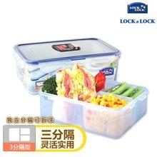 【包邮】乐扣乐扣LOCK&LOCK-可拆洗保鲜盒1000毫升饭盒带分隔长方形
