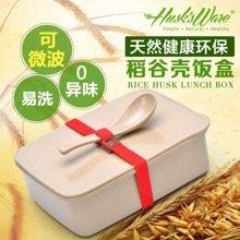 壳氏唯 稻壳创意保鲜盒 可微波炉加热保温饭盒学生儿童便当盒