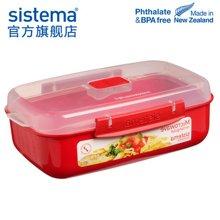 Sistema新西兰进口配料保鲜盒 专业设计密封罐冰箱冷藏储物盒