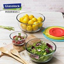 Glasslock韩国进口沙拉碗玻璃保鲜盒微波炉饭盒大容量密封汤碗菜碗耐热面碗2000ML