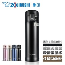 【包邮】象印ZOJIRUSHI-不锈钢真空无涂层健康保温杯480毫升单手启闭车载杯暖水杯-黑色
