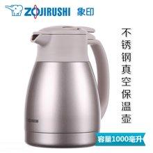 【包邮】象印ZOJIRUSHI-不锈钢真空健康保温壶1000毫升暖水瓶咖啡壶-香槟色
