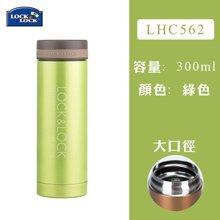乐扣乐扣304不锈钢纤巧300ml保温保冷杯水壶杯子-LHC562/563/564