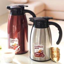 爱自由不锈钢真空咖啡壶保温杯壶大容量热水瓶