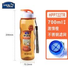 乐扣乐扣 便携时尚防漏运动水杯水壶700ML过滤网茶杯多色可选HPP722