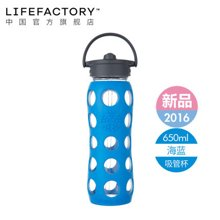 lifefactory玻璃水杯吸管杯美国进口便携时尚创意情侣运动水杯-650ml