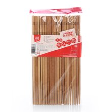 ¥菲尔芙碳化竹筷20双装WZK-2957CS1LD1ZZ1XT1(240mm*6.5mm*3.8mm)