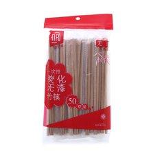 菲尔芙一次性炭化无漆竹筷(21.5x4.5x0.4cm(50双))