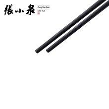 张小泉筷子家用合金筷子礼品装套装酒店餐具家庭装不锈钢筷子十双