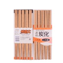 味老大炭化竹筷 无漆无蜡竹筷子 家用中式餐具筷天然竹筷原竹筷   WZK-2100