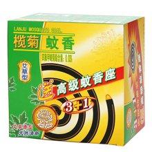 ¥榄菊牌黑蚊香(G型)(15双盘)