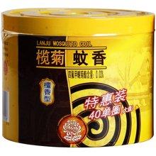 榄菊檀香型4+1大盘蚊香(1*40圈)