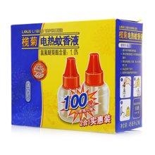 #榄菊蚊液2合1(清香型)(2瓶*45ml)