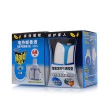 雷达电热蚊香液智能加热器+68晚无香套装(1器+34ml)