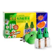 榄菊电热蚊香液2+1组合装(2瓶*45ml+1器)