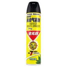 全无敌杀虫气雾剂水基柠檬香型(600ml)