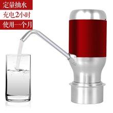 百轮无线充电式桶装水抽水器免手压式电动压水器桶装水桶吸水器取水器压水泵002