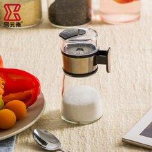 居元素可计量健康盐瓶盐罐子厨房用具玻璃调味瓶调味罐 艾可维兰