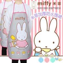 姣兰 米菲防水加厚 无袖防水围裙做饭厨师罩衣 儿童亲子围裙