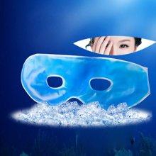 姣兰 冰敷美容眼罩 冰眼罩 多功能冰袋 冷热敷两用缓解眼部疲劳