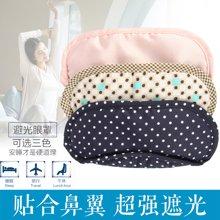 姣兰 遮光眼罩 睡眠保健眼罩 航空旅行 旅游休息眼罩