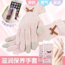 姣兰 美容美体工具秋冬手部保养桑蚕丝滋润保湿透气手膜手套
