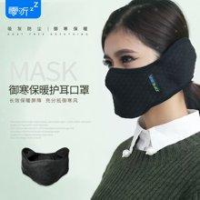 防风韩国可爱 御寒骑车防雾霾护耳二合一耳罩男女士口罩