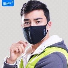 零听逸活过滤棉活性炭骑行防风防尘流感黑色口罩