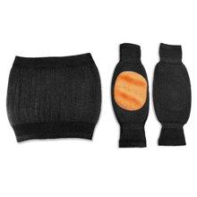 零听热度佳保暖加长护膝护腰套装 男女士 貂绒护膝盖透气加厚